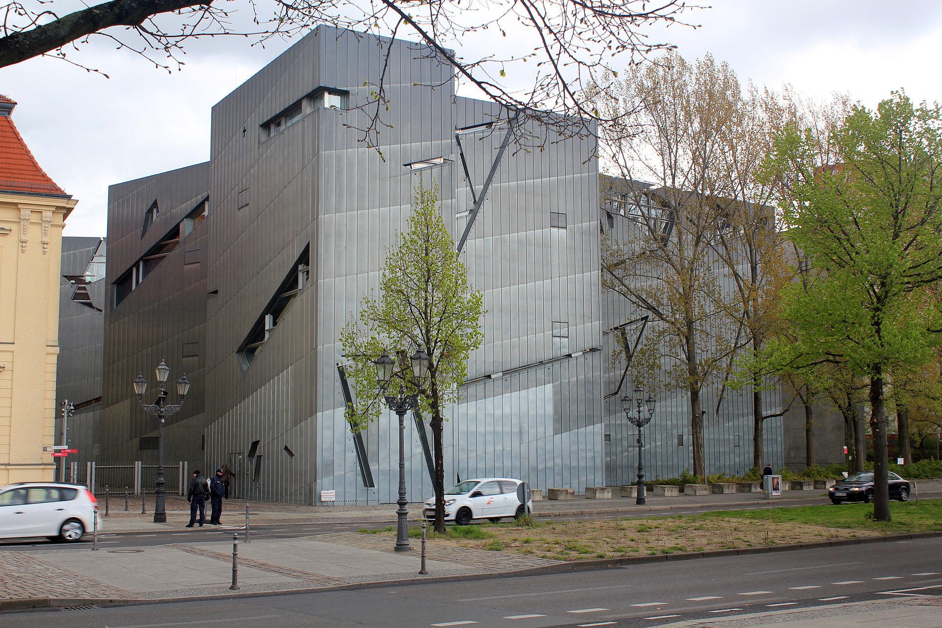 Еврейский музей в Берлине.